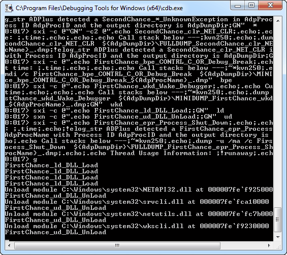 Анализ ошибок приложения отладчик cdb