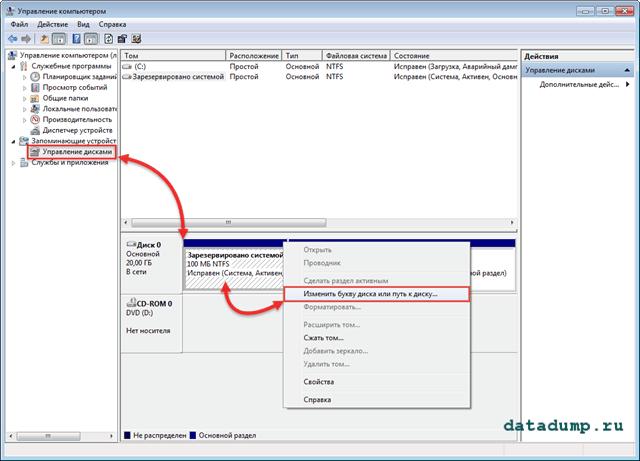 Скрытый раздел содержащий bootmgr windows 7