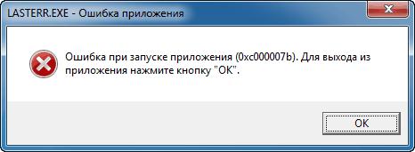 c000007b