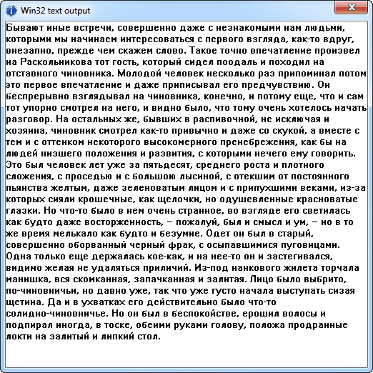 Вывод текста DrawText