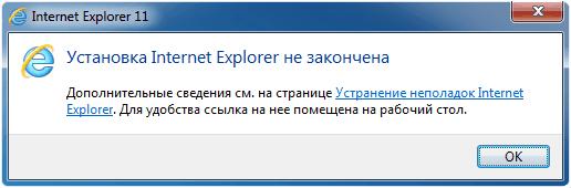Обновить enter explorer