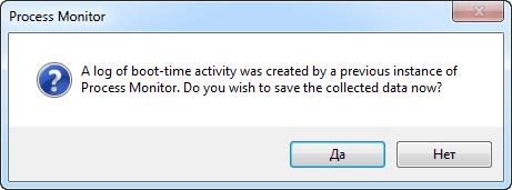 Process monitor bootlog