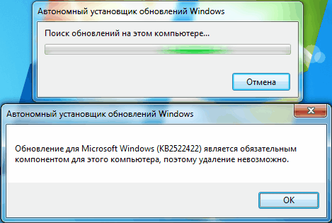 required component
