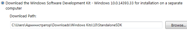windows-sdk-iso-download