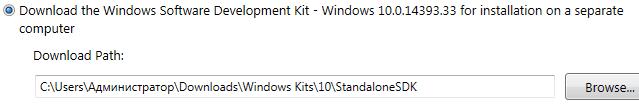 windows-sdk-iso-download